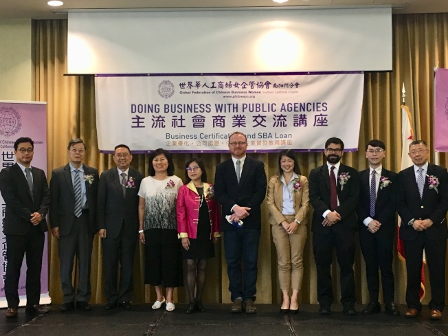 Alan Thian attended business development seminar as a keynote speaker