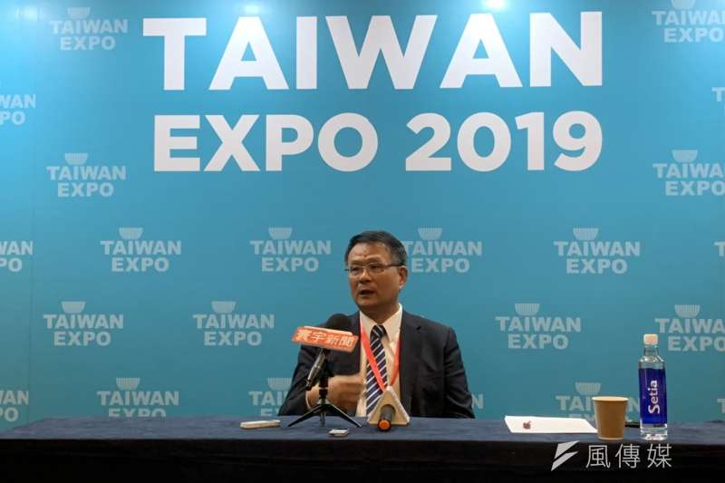 Taiwan Expo 2019 held in Penang to showcase MIT products