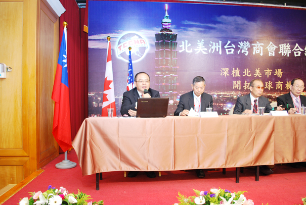 25th-2_Taoyuan_Taiwan/3_board_meeting_9-29-2012