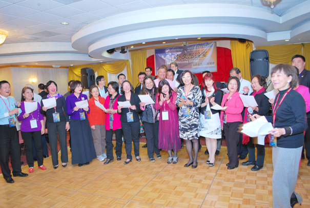 26th-2_San_Jose/2_welcome_dinner