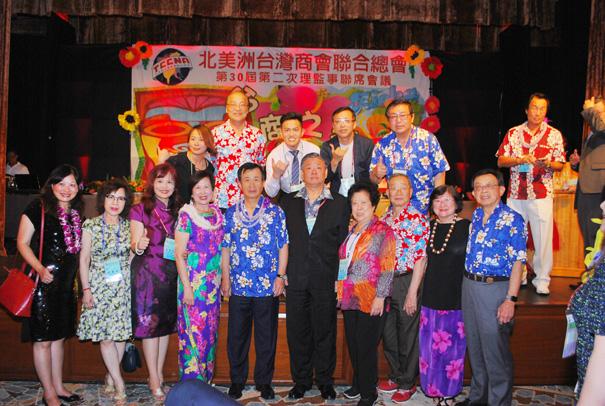 第三十屆第二次理監事聯席會議  北 美 台 商 夏 威 夷 之 夜