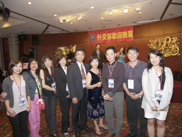23rd_3_welcome_dinner_9-11-10