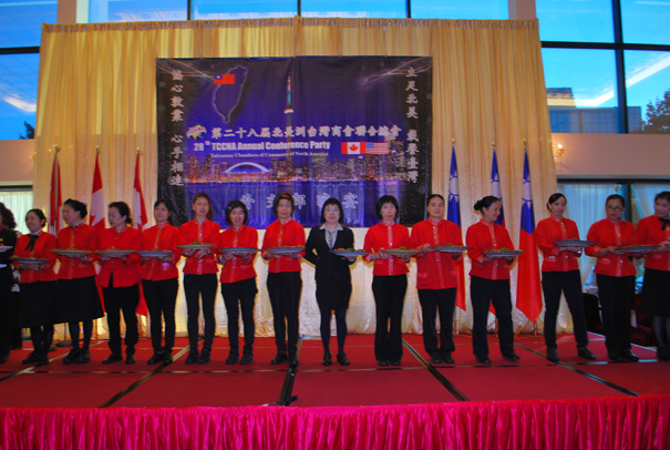 28th-3_toronto-3_mofa_welcome_dinner