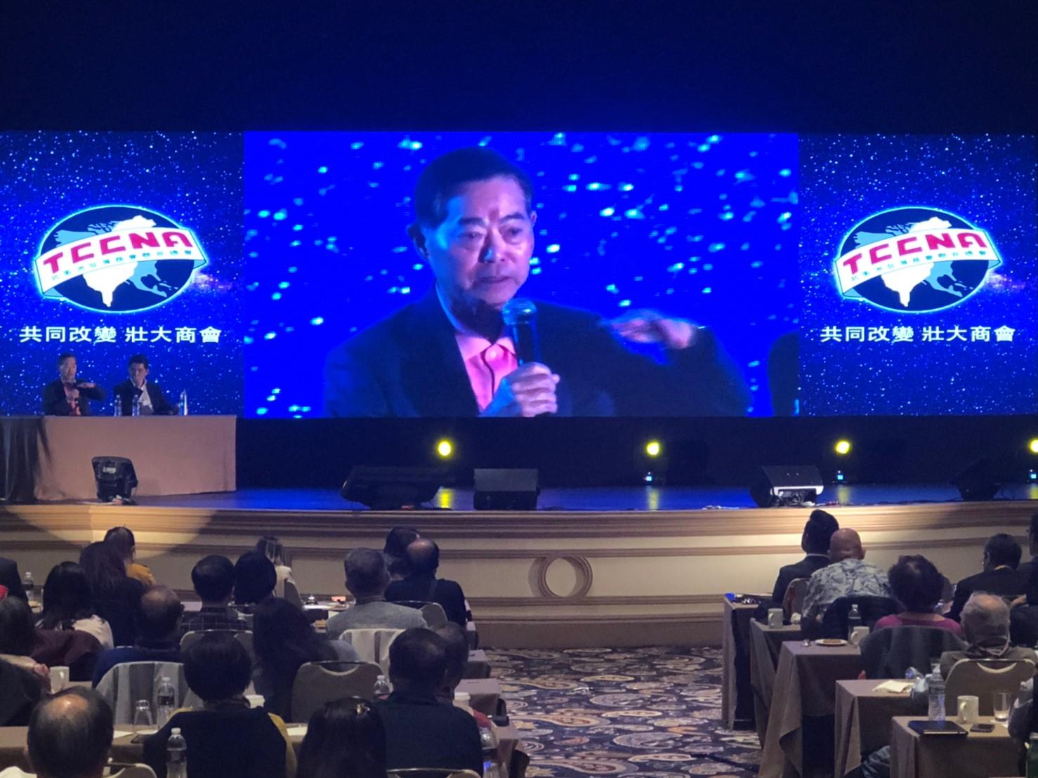 中華民國的行政院政務顧問 楊信 Jackson Yang