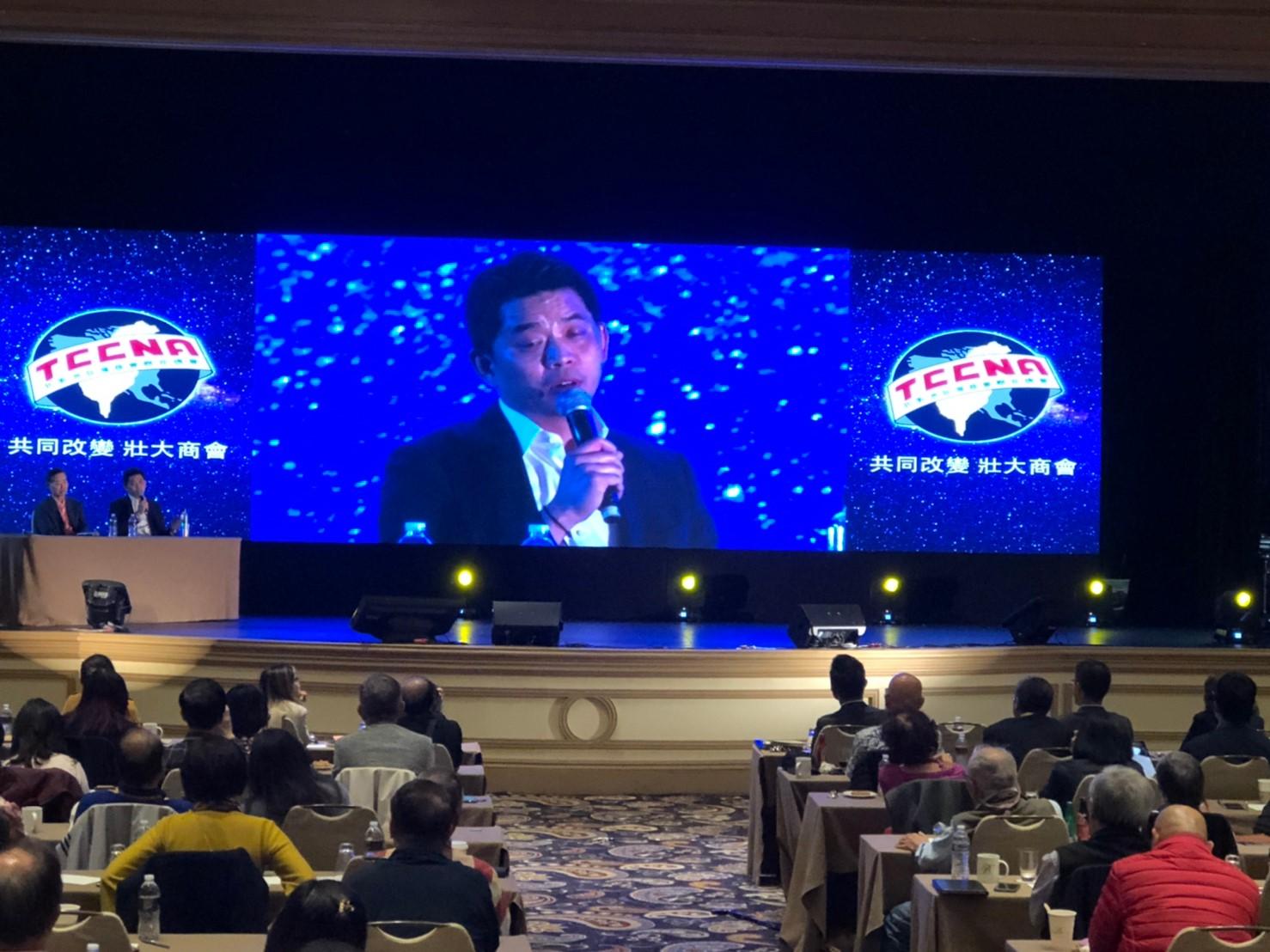 Simplehuman CEO - Frank Yang