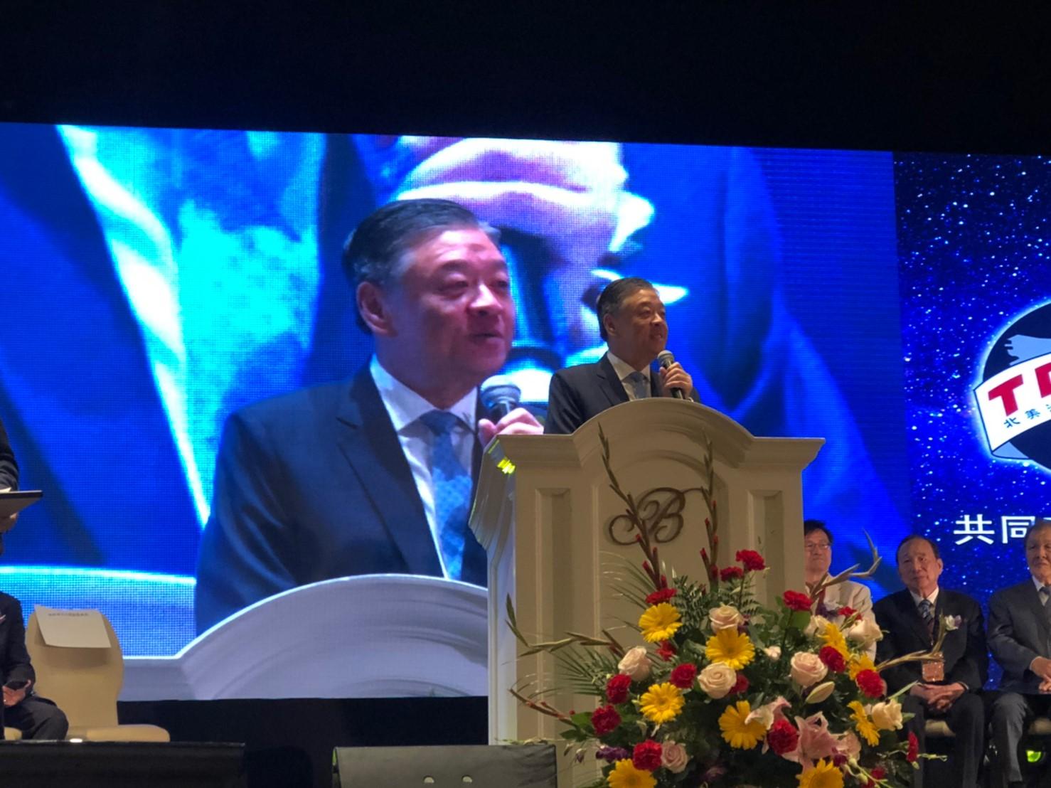 Vice Minister of the Overseas Community Affairs Council -Roy Leu 僑務委員會副委員長 呂元榮