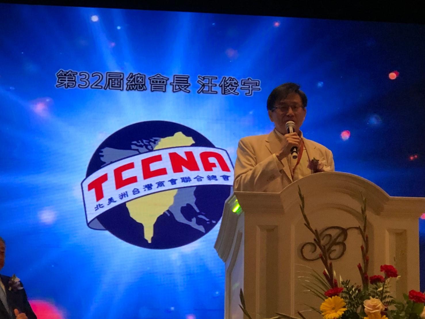 TCCNA 32 President - Jerry Wang 汪俊宇