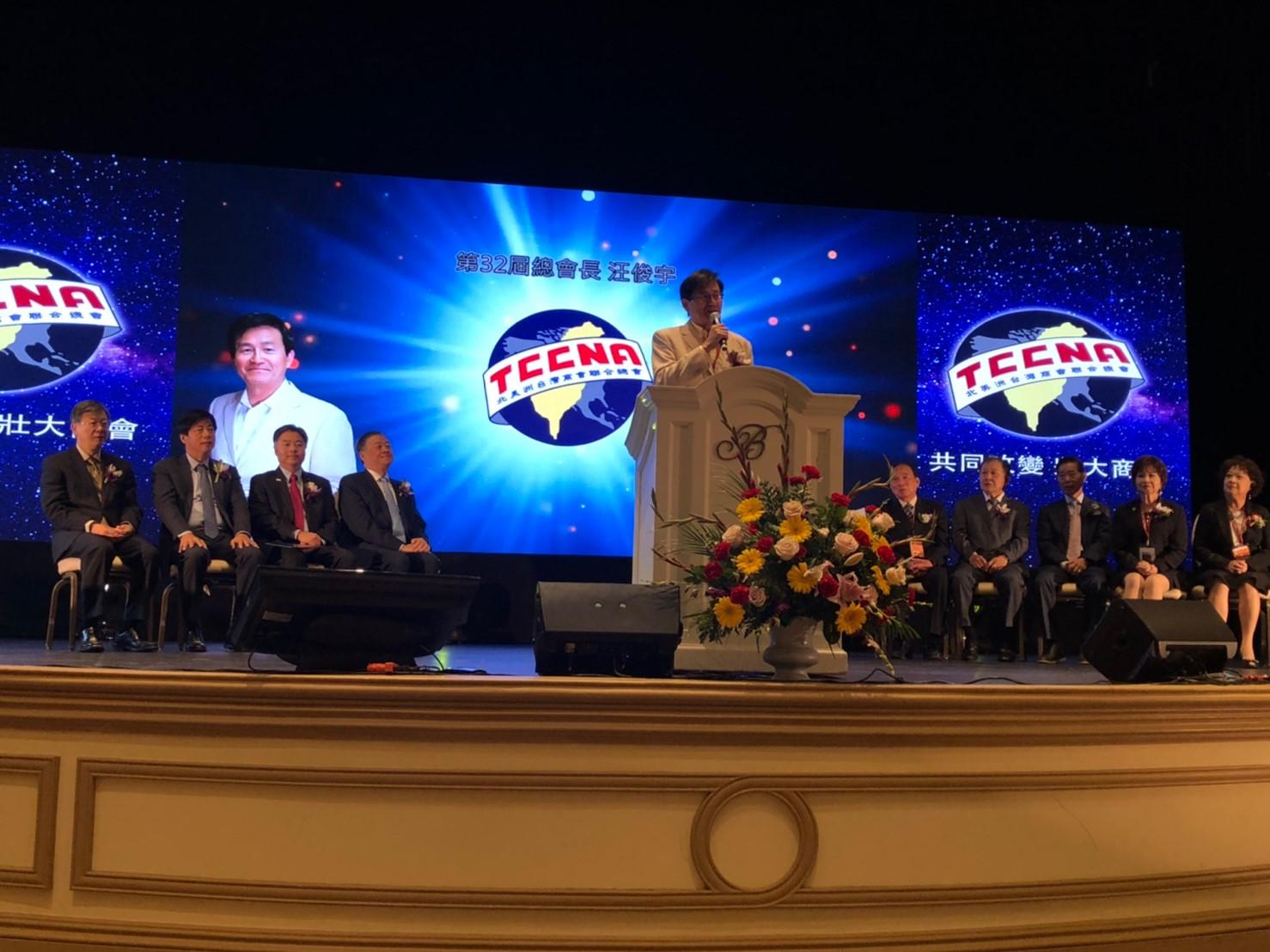 第32屆第2次理監事會議 Opening Ceremony 開幕典禮