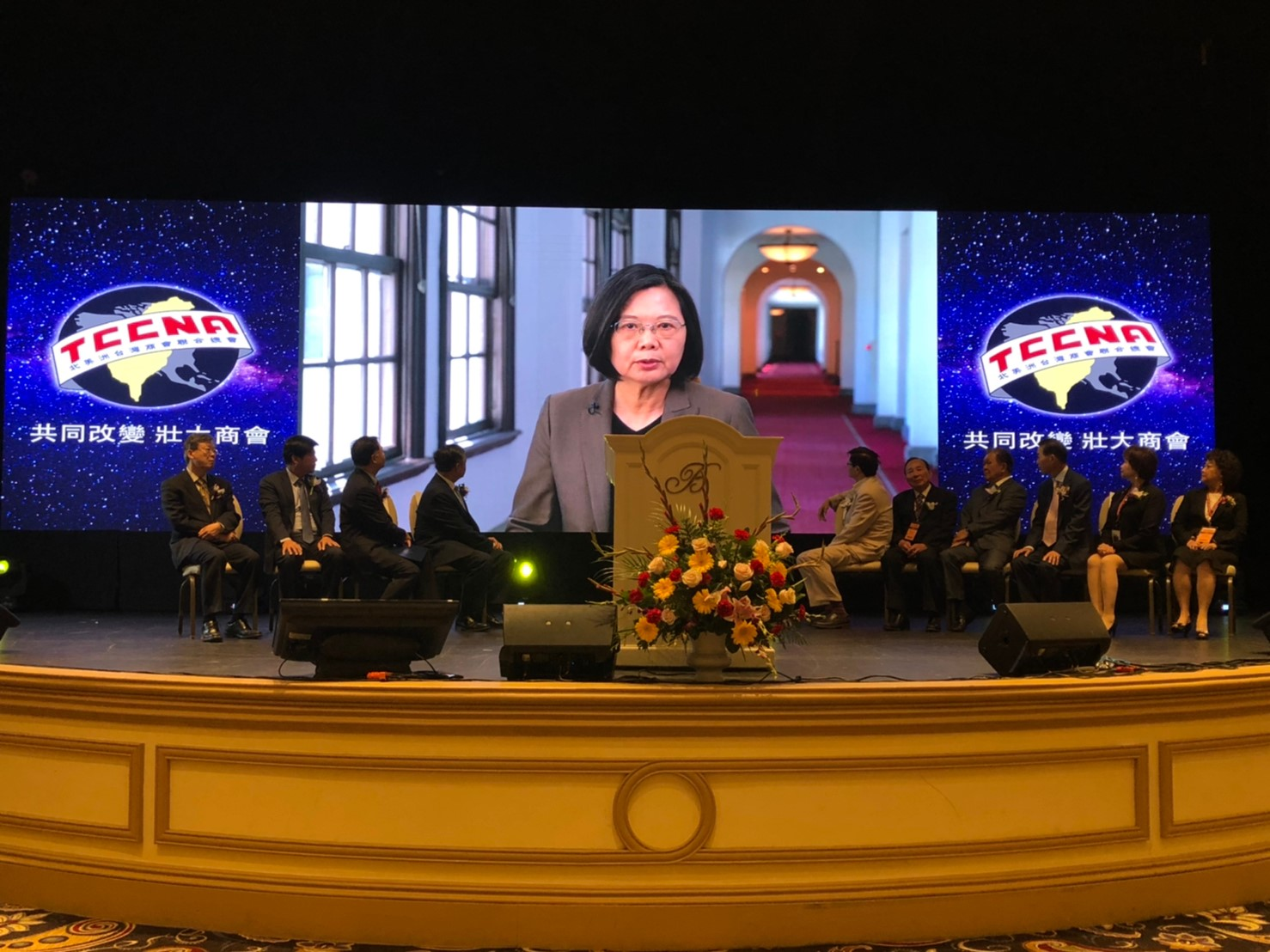 Taiwan President - President Tsa 蔡總統英文