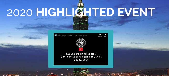 洛杉磯台美商會於2020/4/2在該會網頁上特別推出了一個視訊講座,分享美國國會對於疫情所通過的企業扶助法案,協助中小企業主及員工度過困境。