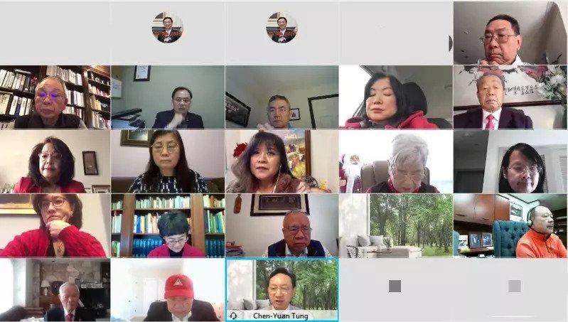 北美洲台灣商會理監事會議 蕭美琴盼台美關係持續深化