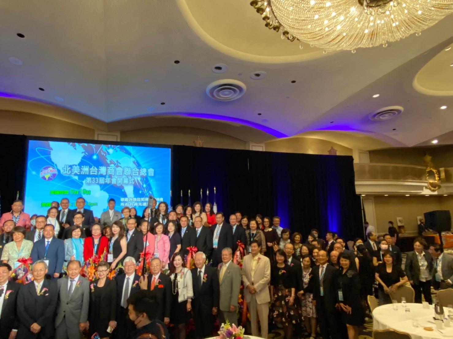 北美洲臺灣商會聯合總會第三十三屆開幕式