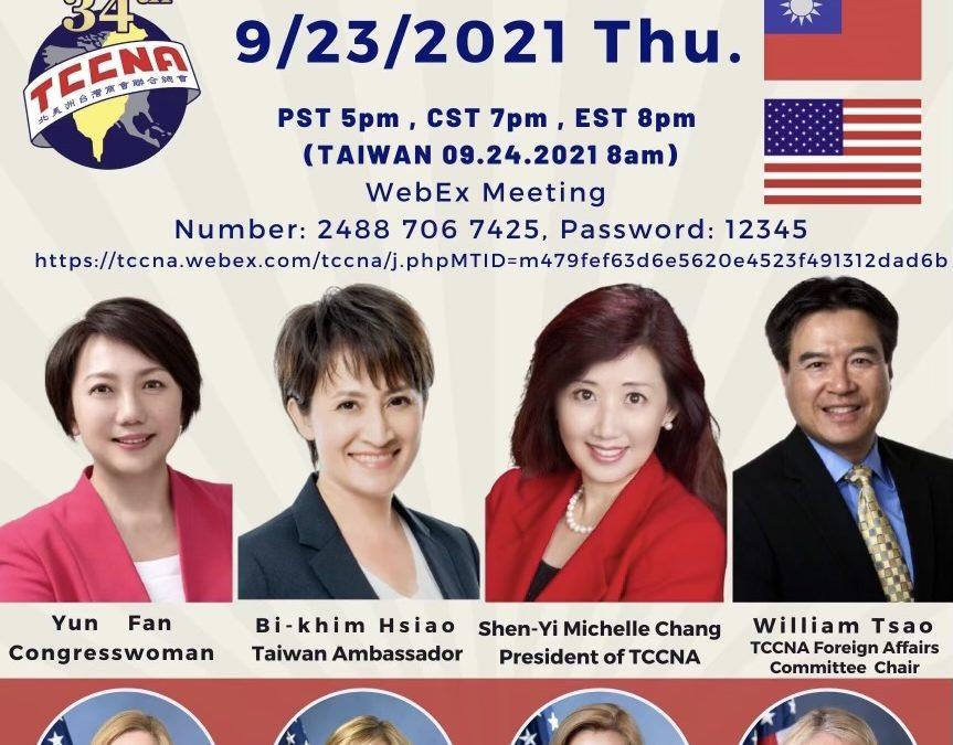 Taiwan US Congress Women Virtual round table forum